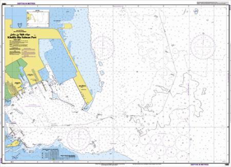 Picture of 1503-Khalifa Bin Salman Port